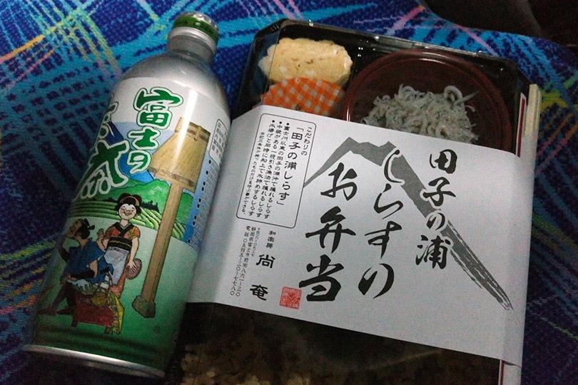 田子の浦・しらすのお弁当