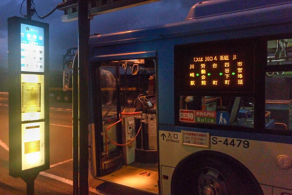 千鳥町のバス停