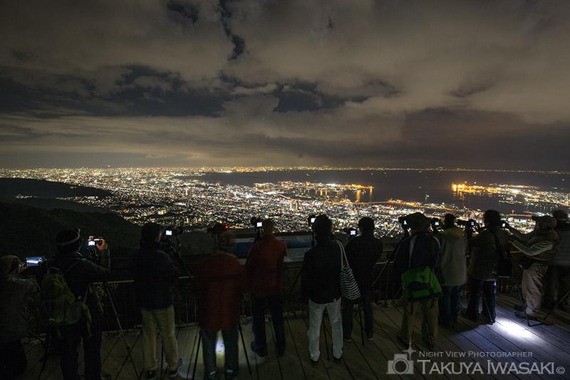 摩耶山掬星台の撮影風景