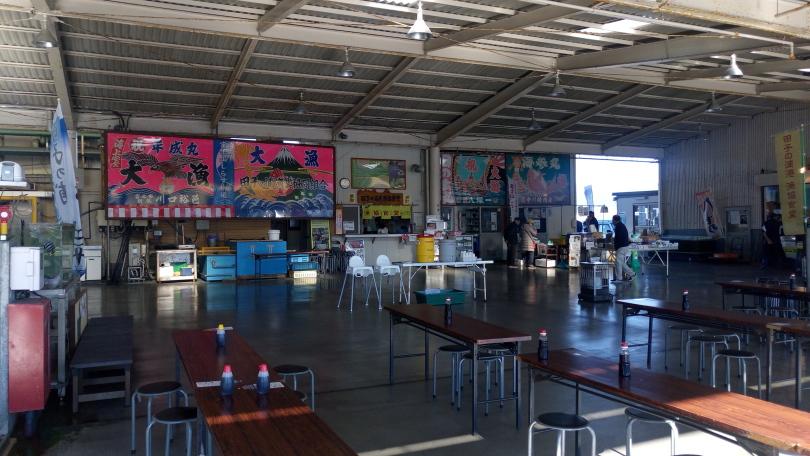 田子の浦漁港の食堂