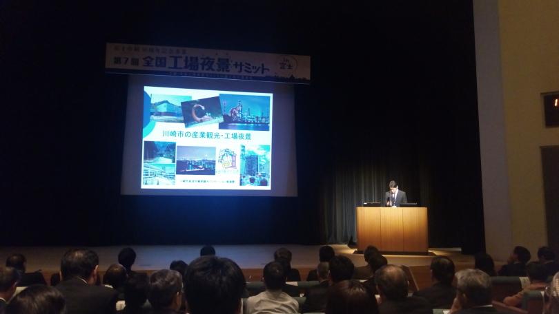 川崎市の活動報告