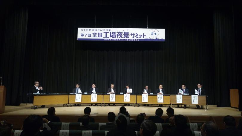 八大都市代表によるトークセッション