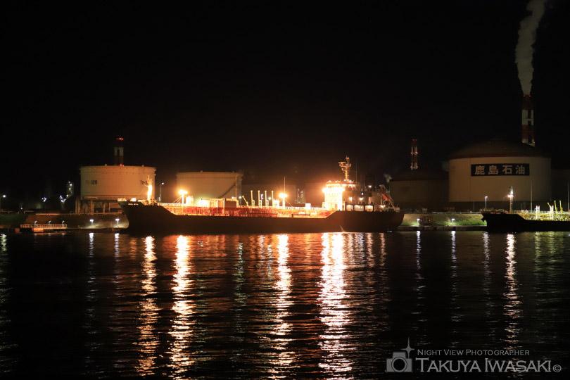 港公園から鹿島石油方面を望む